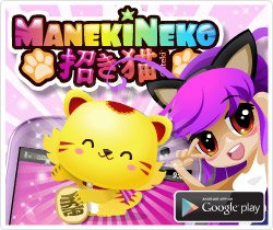 Android App Kawaii Maneki Neko